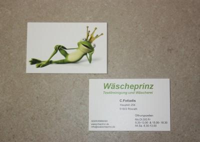 Visitenkarte, beidseitig